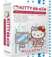 hello-kitty-virus-protection.jpg
