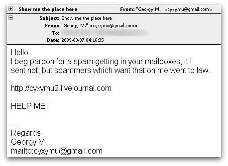 Spam claiming to come from blogger Cyxymu