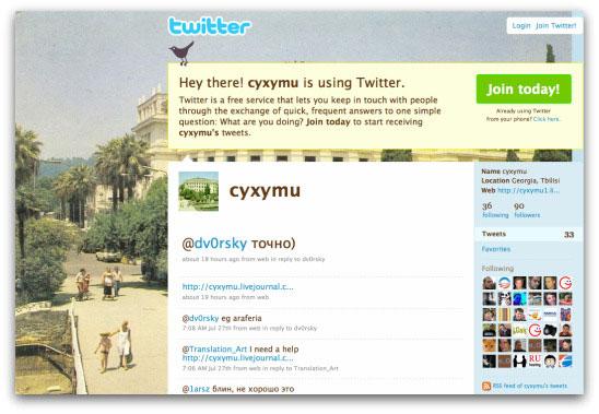 Cyxymu Twitter page