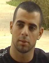 Ehud Tenbaum