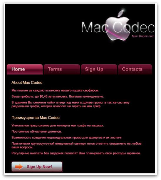 Website offering money to infect Apple Macs
