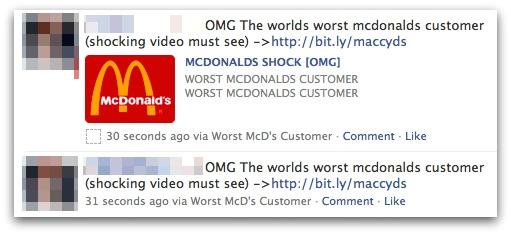 McDonald's rogue Facebook application