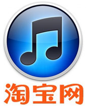 iTunes and Taobao