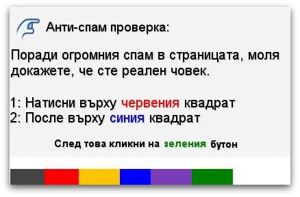 Cyrillic clickjacking attack on Facebook