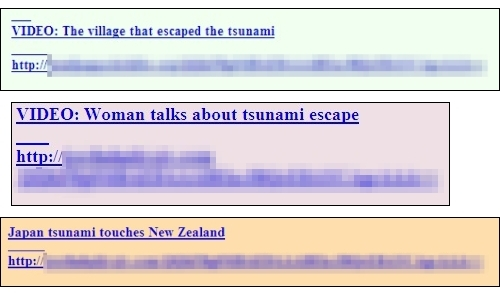 Other malicious emails related to Japanese Tsunami