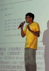 Chen Ing Hau at FreedomHEC Taipei