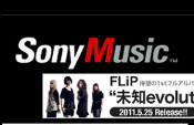 Sony Music Japan logo