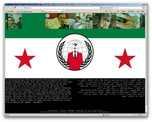 Syrian Ministry of Defense website hacked