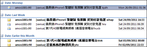 Yahoo! Groups spam messages