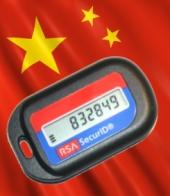 RSA SecurID and China