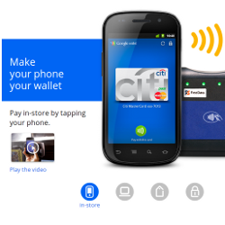 Google Wallet promotion