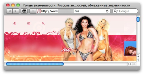 Adult website belonging to Krotreal