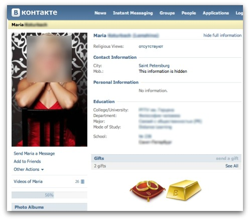 Maria K on VKontakte