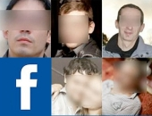 Facebook logo and Koobface suspects