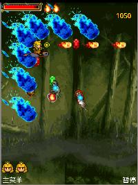 Roar of the Pharoah Android game