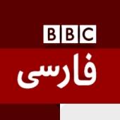BBC Persian service