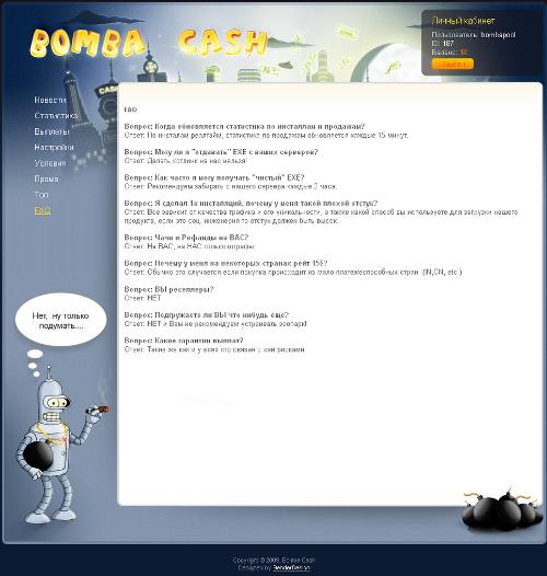Bomba Cash FAQ