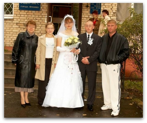 Picture of Moscow wedding