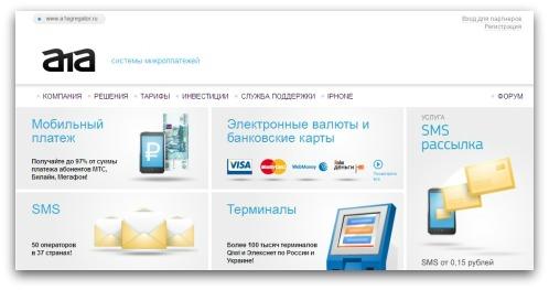 A1 Agregator's website