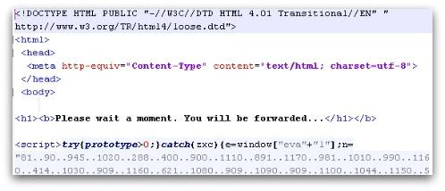 Segment of code