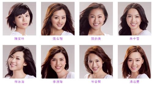 Miss Hong Kong beauty contestants