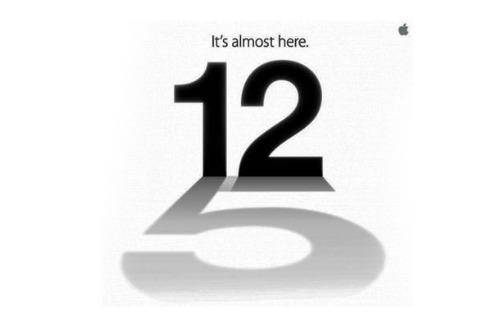 apple iphone 5 invite