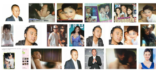Google image search results for 'Justin Lee Taiwa'