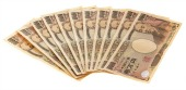Japanese Yen, courtesy of Shutterstock