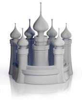 Citadel. Image from Shutterstock