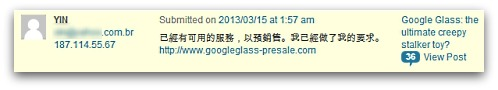 Google Glass comment spam