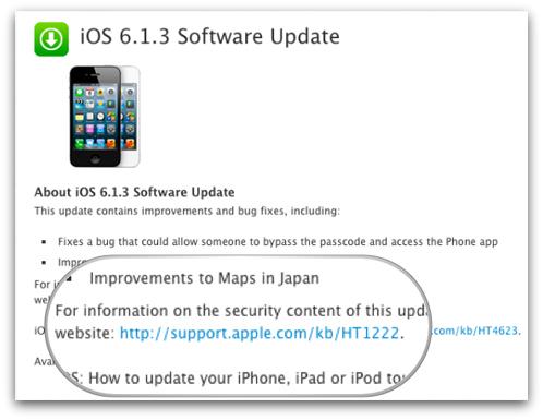 iOS 6.1.3 scant details