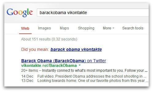 Barack Obama on 'vikontakte'
