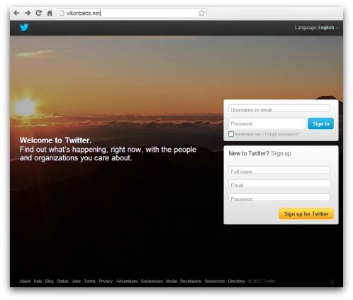 Twitter phishing site