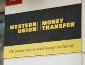 Western Union. Image courtesy of Shutterstock