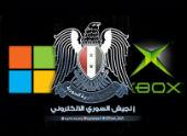 SEA, Microsoft and Xbox logos