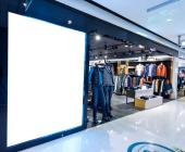 Mall. Image courtesy of Shutterstock
