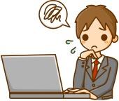 Cartoon man. Image courtesy of Shutterstock.