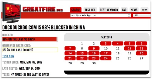 Great Fire Block screenshot