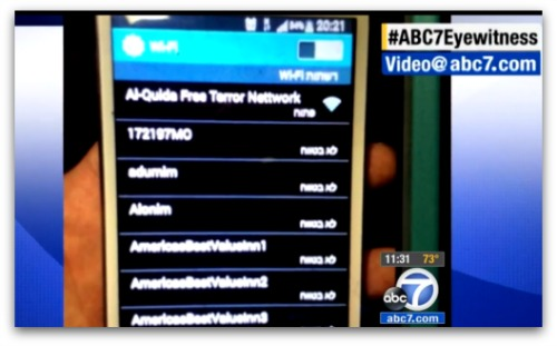 ABC7 screenshot