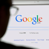 Image of man using Google courtesy of Shutterstock