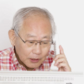 Image of elderly man on phone courtesy of Shutterstock