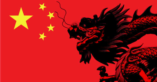 Chinese flag with dragon. Image courtesy of Shutterstock.
