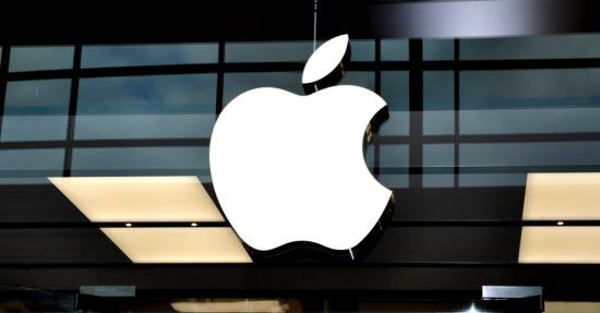 Apple. Image courtesy of Lester Balajadia/Shutterstock